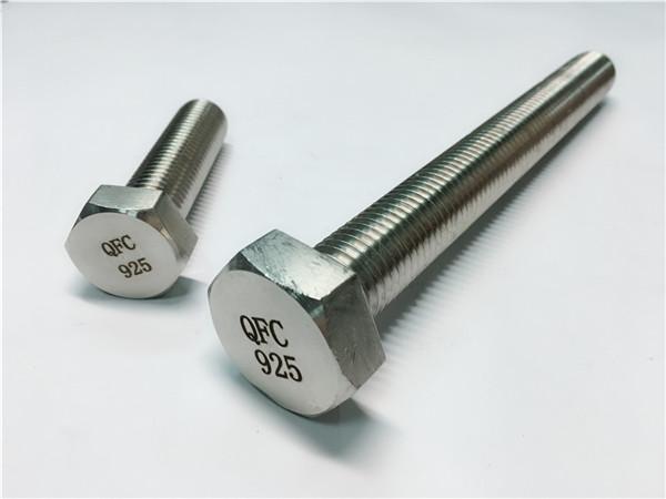 Amûrên tirên zirav ên 925, alloy825 / 925/926 fastener.