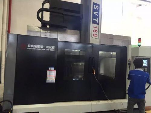 Navenda machining