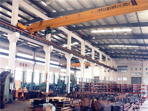 Warehouse Materî